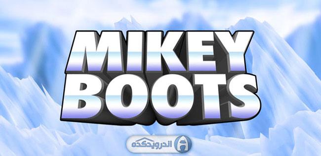 دانلود بازی چکمه میکی Mikey Boots v1.0 اندروید + مود + آنلاک شده