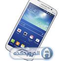 دانلود رام رسمی اندروید ۴٫۴٫۲ برای Galaxy Grand 2 نسخه G7102