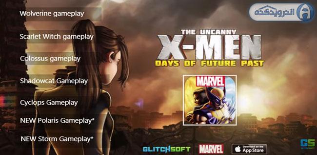 دانلود بازی ایکس من X-Men: Days of Future Past v1.0 اندروید + تریلر