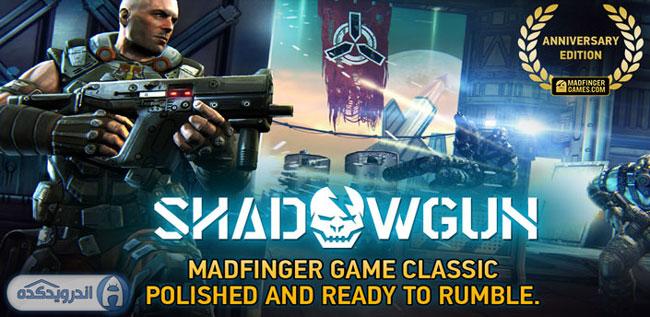 دانلود بازی اکشن و هیجان انگیز Shadowgun v1.6.2 اندروید – همراه دیتا + تریلر