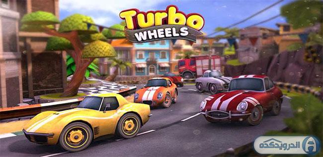 دانلود بازی مسابقه ماشین های توربو Turbo Wheels v1.01 اندروید – همراه دیتا + تریلر