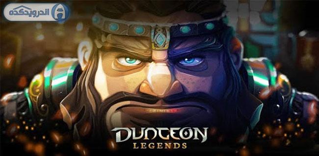 دانلود بازی مأموریت زندان Dungeon Legends v0.5 اندروید – همراه دیتا + تریلر