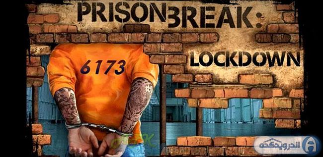 دانلود بازی فرار از زندان Prison Break: Lockdown v1.0 اندروید + تریلر