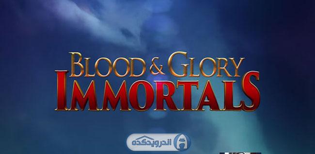 دانلود بازی خون و شکوه : جاودانه BLOOD & GLORY: IMMORTALS v2.0.0 اندروید – همراه دیتا + مود + تریلر