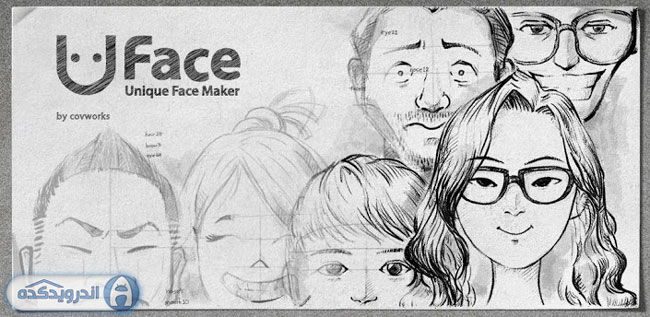 دانلود برنامه طراحی چهره Uface – Unique Face Maker v2.0.6 اندروید