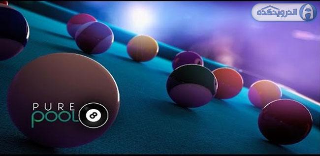 دانلود بازی بیلیارد خالص Pure Pool v0.9998 اندروید – همراه دیتا
