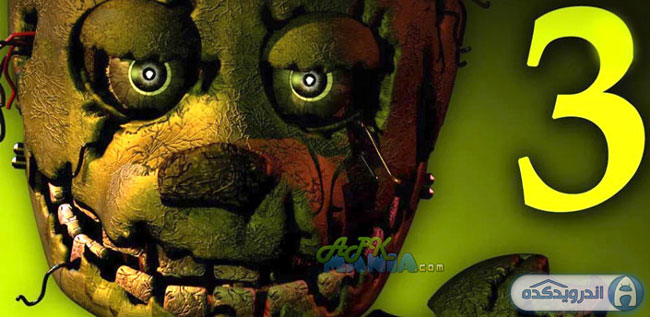 دانلود بازی پنج شب در کنار فردی ۳ – Five Nights at Freddy's 3 v1.07 اندروید