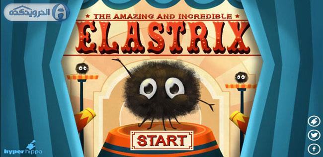 دانلود بازی فکری و هیجان انگیز Elastrix v1.2 اندروید + تریلر