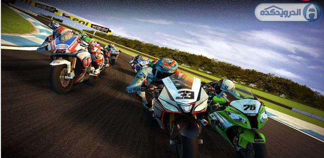 دانلود بازی مسابقات جهانی موتور سواری SBK14 Official Mobile Game v1.4.6 اندروید – همراه دیتا + تریلر