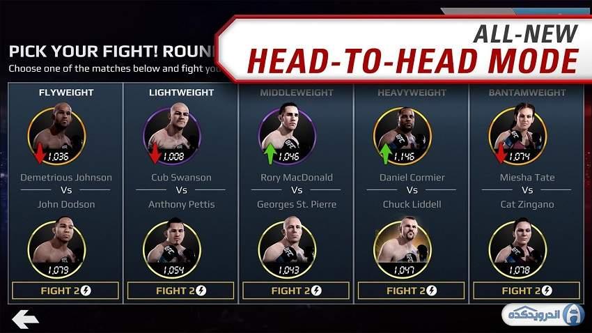 دانلود بازی مبارزات یو اف سی EA SPORTS UFC v1 8