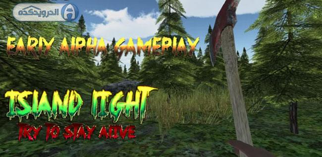دانلود بازی جزیره نور Island Light v1.02 اندروید – همراه دیتا + تریلر