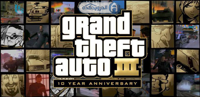 دانلود بازی جی تی ای Grand Theft Auto III v1.6 اندروید – همراه دیتا + تریلر