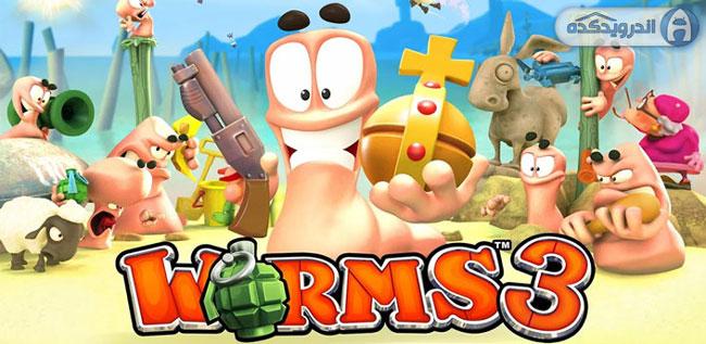 دانلود بازی کرم ها ۳ – Worms 3 v2.04 اندروید – همراه دیتا + مود + تریلر