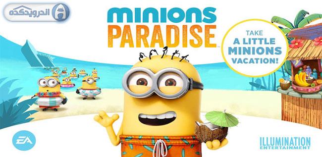 دانلود بازی مینیون راش Minions Paradise v1.2.907 اندروید – همراه دیتا + تریلر