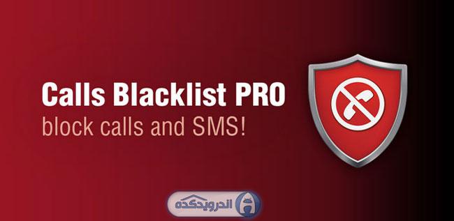 دانلود برنامه بلاک کردن تماس ها Calls Blacklist PRO v2.10.34 اندروید + تریلر – نسخه پولی