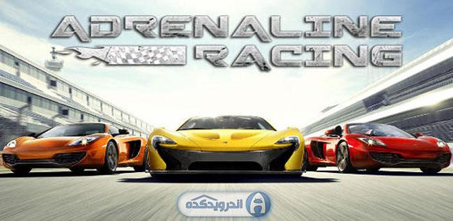 دانلود بازی مسابقه آدرنالین Adrenaline Racing: Hypercars v1.0.8 اندروید – همراه دیتا + تریلر
