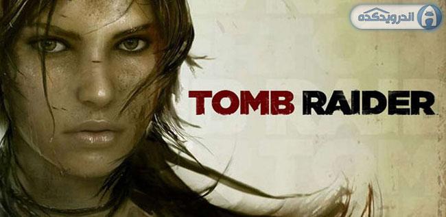 دانلود بازی تام رایدر Tomb Raider I v1.0.25RC اندروید – همراه دیتا + تریلر