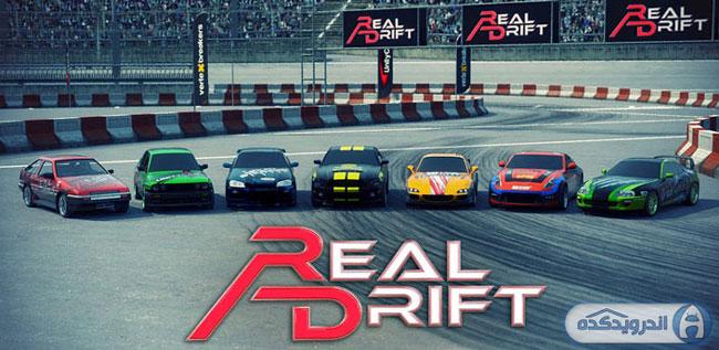 دانلود بازی دریفت واقعی Real Drift Car Racing v3.1 اندروید – همراه دیتا + تریلر