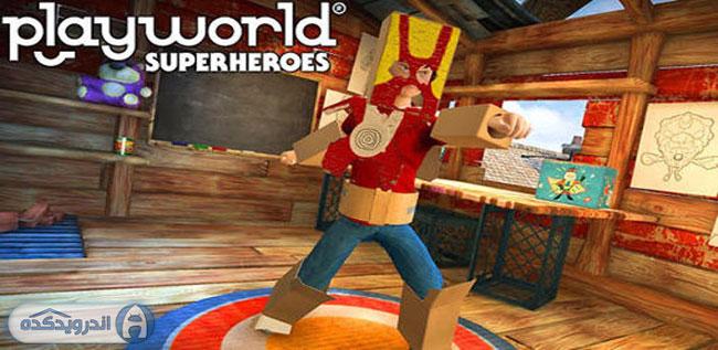 دانلود بازی ابرقهرمانان Playworld superheroes v1.2 اندروید – همراه دیتا + تریلر