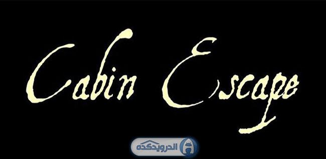 دانلود بازی فرار از کابین : داستان آلیس Cabin Escape: Alice's Story v1.0.5 اندروید – همراه دیتا + تریلر