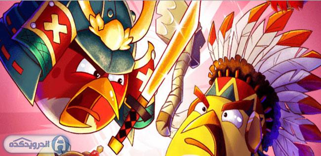 دانلود بازی مبارزه با پرندگان خشمگین Angry Birds Fight! v0.3.6 اندروید + مود