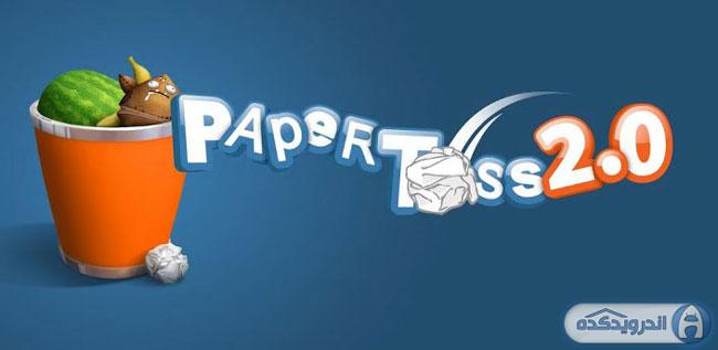 دانلود بازی پرتاب کاغذ Paper Toss 2 v1.1.1 اندروید – فول