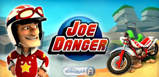دانلود بازی جو دوستدار خطر Joe Danger v1.0.3 اندروید – همراه دیتا + تریلر