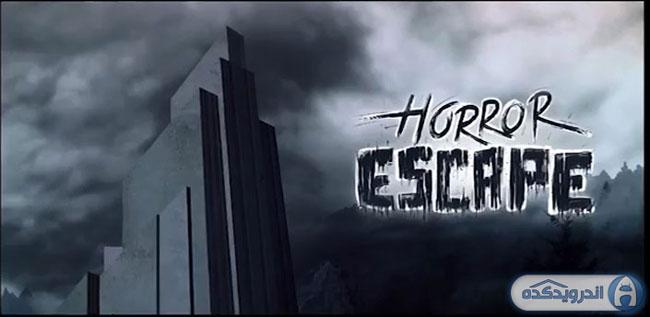 دانلود بازی فرار ترسناک Horror Escape v1.0 اندروید – همراه دیتا + تریلر
