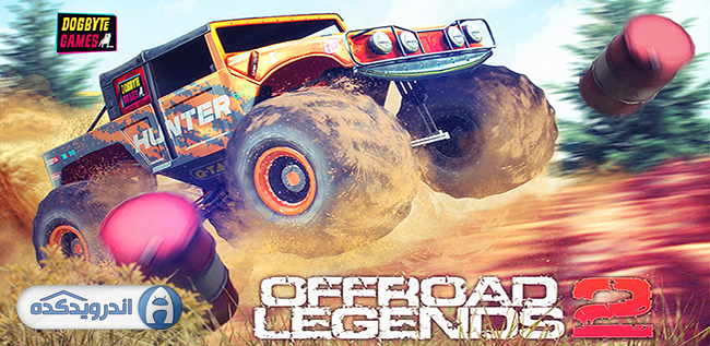 دانلود بازی افسانه های آفرود Offroad Legends 2 v1.2.0 اندروید – همراه دیتا
