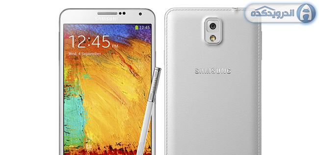 دانلود رام رسمی اندروید ۴٫۴٫۲ برای Galaxy Note 3 Neo نسخه N7505