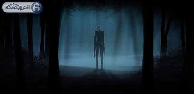 دانلود بازی مرد قد بلند : جنگل تاریک Slender Man Dark Forest v1.0 اندروید – همراه دیتا