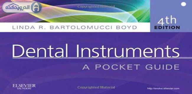 دانلود برنامه ابزار دندانپزشکی Dental Instruments, 5th Ed v2.3.1 اندروید