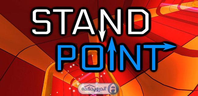دانلود بازی نقطه نظر Standpoint v1.3 اندروید – همراه دیتا + تریلر