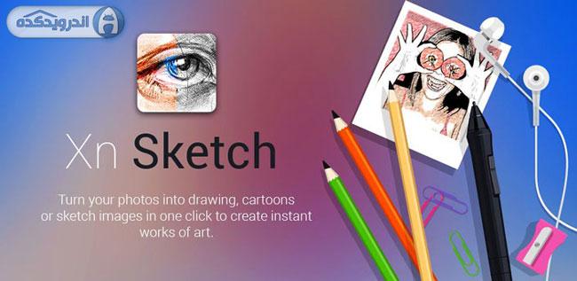 دانلود برنامه خلق تصاویر فوق العاده Sketck Me! Pro v1.54 اندروید