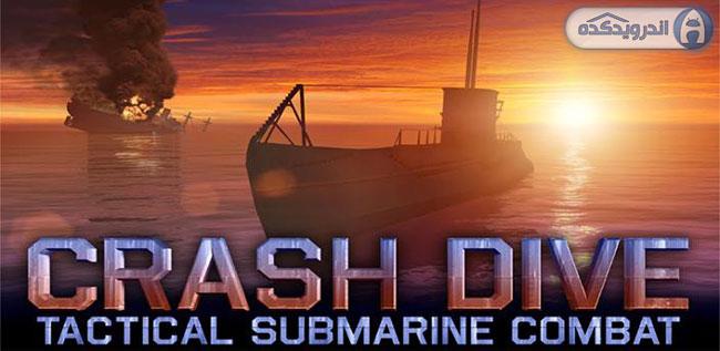 دانلود بازی شبیه ساز زیر دریایی Crash Dive v1.5.13 اندروید – همراه دیتا + تریلر