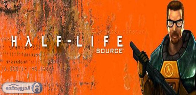 دانلود بازی نیمه جان Half-Life v0.16 اندروید – همراه دیتا + تریلر