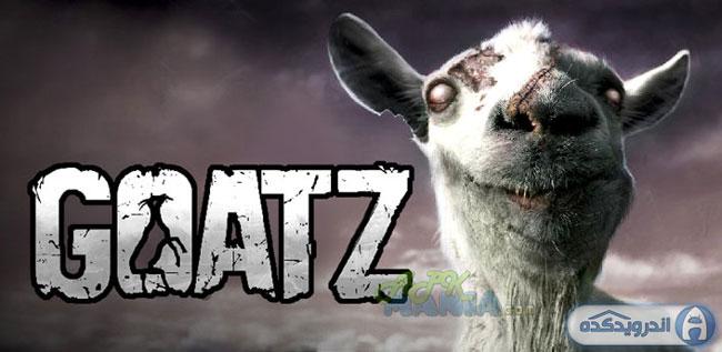 دانلود بازی شبیه ساز بز Goat Simulator GoatZ v1.1.1 اندروید – همراه دیتا + تریلر
