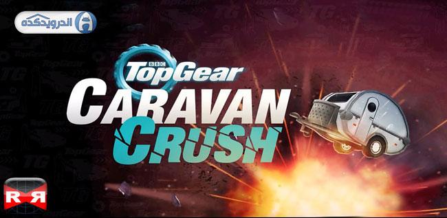 دانلود بازی تخته گاز Top Gear: Caravan Crush v1.3.2 اندروید + تریلر