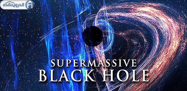دانلود تصویر زمینه متحرک سیاه چاله Supermassive Black Hole v1.0 اندروید