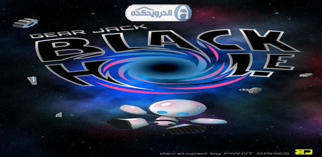 دانلود بازی جک و سیاهچاله Gear Jack Black Hole v1.6 اندروید