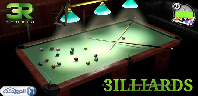 دانلود بازی بیلیارد ۳ بعدی ۳D Pool game – 3ILLIARDS v2.94 اندروید + تریلر