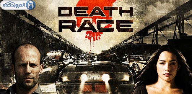 دانلود بازی مسابقه مرگ Death Race: The Game! v3 اندروید – همراه دیتا + مود + تریلر