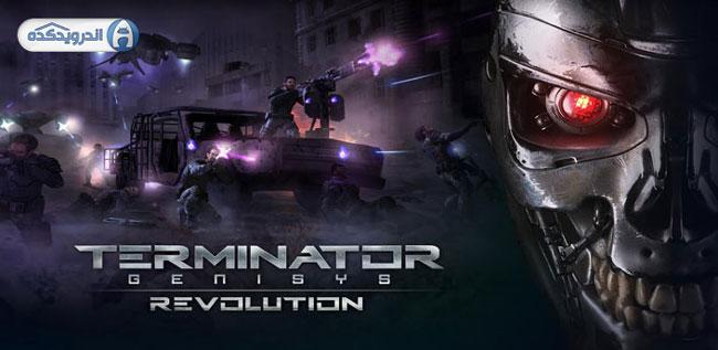 دانلود بازی نابودگر : انقلاب Terminator Genisys: Revolution v1.0.3 اندروید – همراه دیتا + مود + تریلر