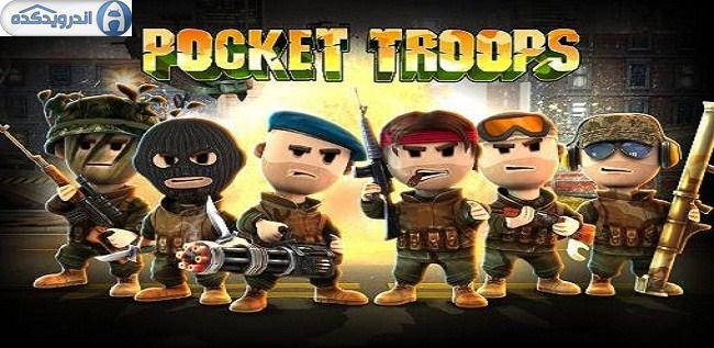 دانلود بازی سربازان کوچک Pocket Troops v1.4.0 اندروید- همراه دیتا