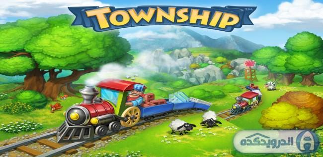 دانلود بازی شهرستان Township v2.9.2 اندروید – همراه دیتا + مود