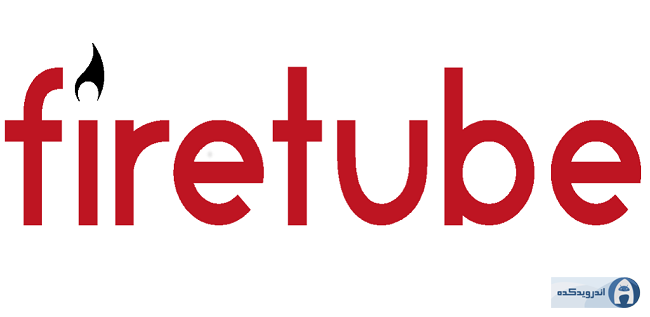 دانلود نرم افزار فایرتیوب FireTube (Premium) v1.3.0 اندروید