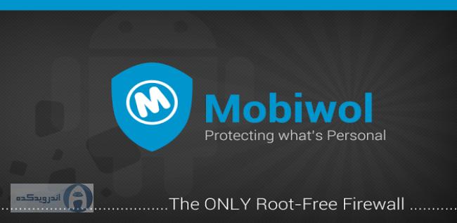 دانلود فایروال بدون نیاز به روت Mobiwol: NoRoot Firewall 3.9.9