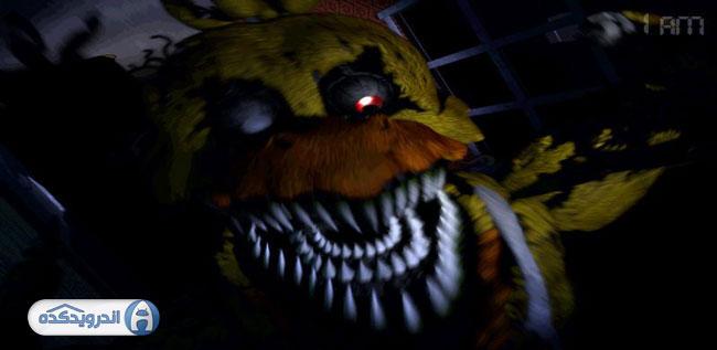 دانلود بازی پنج شب در کنار فردی ۴ – Five Nights at Freddy's 4 v1.0 اندروید + تریلر