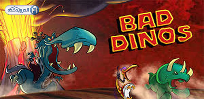 دانلود بازی دینوهای بد Bad Dinos v1.0.5 اندروید – همراه دیتا + تریلر