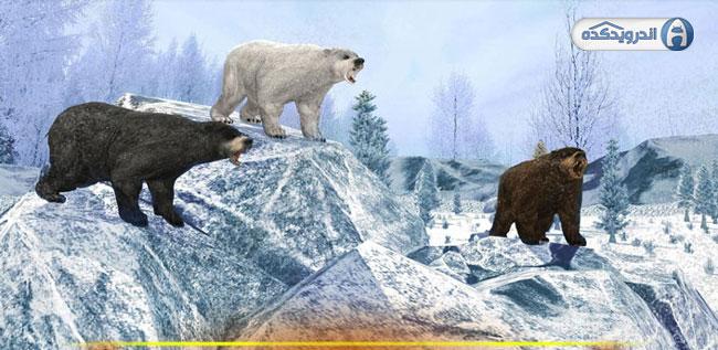 دانلود بازی انتقام خرس سه بعدی Bear Revenge 3D v1.0 اندروید + مود + تریلر